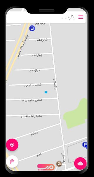 اپلیکیشن نقشه رایگان